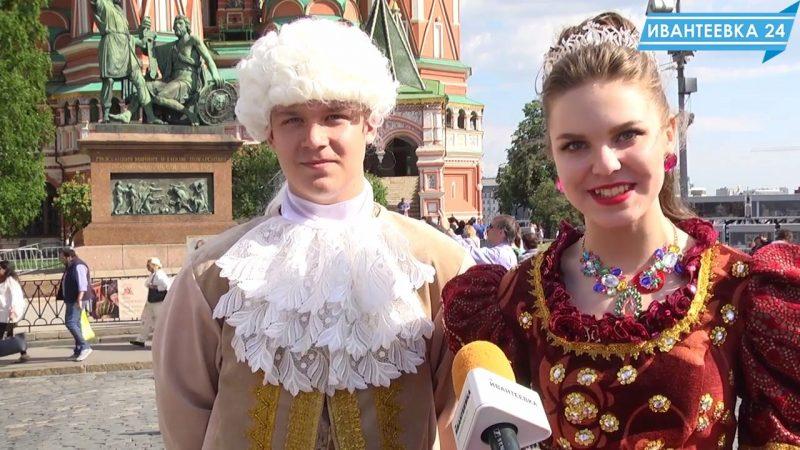 Красная площадь театр Русичи