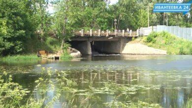 плотина через Учу