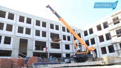 строительство школы Ивантеевка