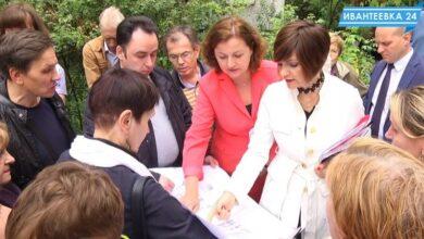 Ксения Мишонова визит