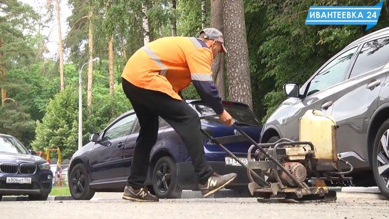 ремонт ямы на дороге