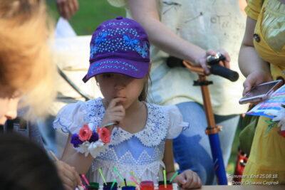 Фестиваль Summers end 250818   109