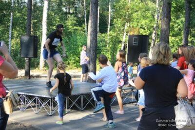 Фестиваль Summers end 250818   147