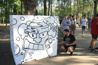 Фестиваль Summers end 250818   149