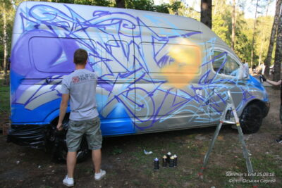 Фестиваль Summers end 250818   166