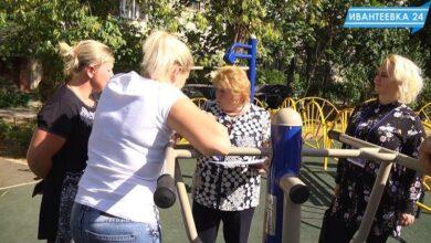 контроль детских площадок