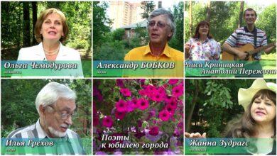 Поэты стихи ко Дню Ивантеевки