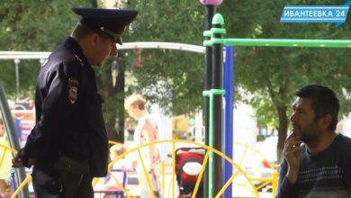 полиция в сквере