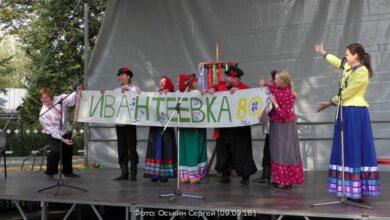 Концерт у КДЦ Первомайский 090918 96