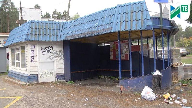 Площадь у станции Ивантеевка 2