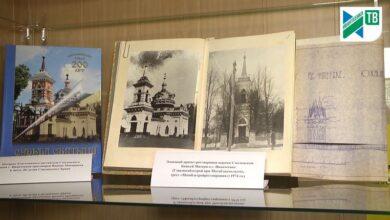 Photo of В городском архиве открыта выставка исторических документов Ивантеевки