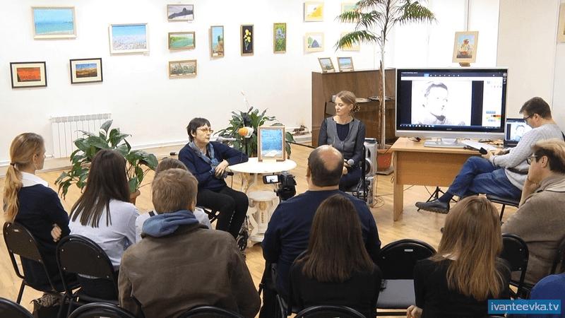 Чевордаева лекция встреча