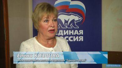 Елена Козлова Единая Россия