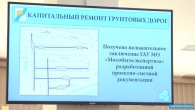 Планерка администарция ремонт дорог