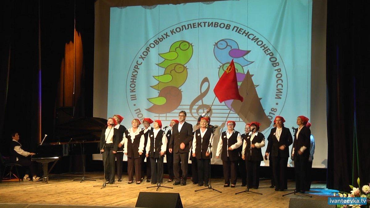 Поединки хоров