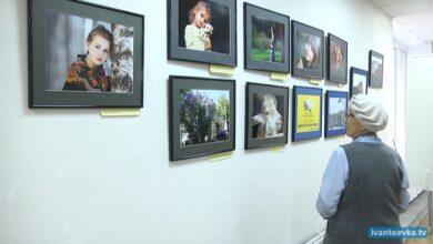 Photo of Вернисаж выставки «Сильные духом»