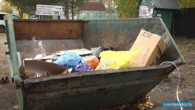 Вывоз мусора в Подмосковье