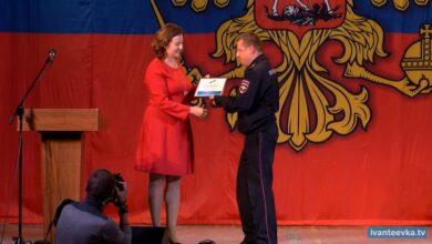 Елена Ковалева поздравление полиции