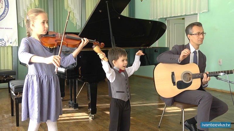 Концерт Ивантеевка музыкальная