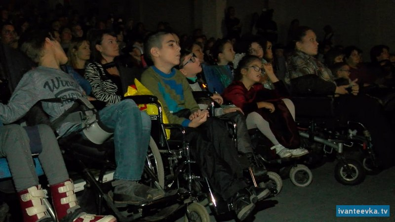 АРДИП Фестиваль дети инвалиды