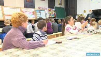 рождественские чтения воскресная школа