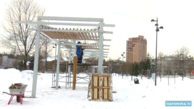 Сквер на Центральном январь