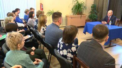 Photo of Глава города встретился с педагогами 2 школы и 3 гимназии
