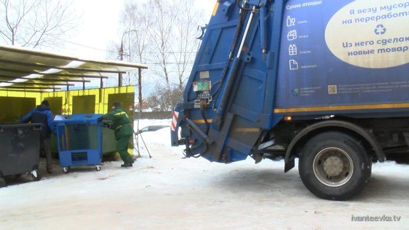 Об организации регионального оператора по вывозу мусора