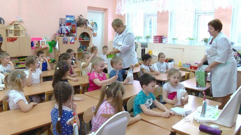 Зубные феи в детском саду  «Сказка»