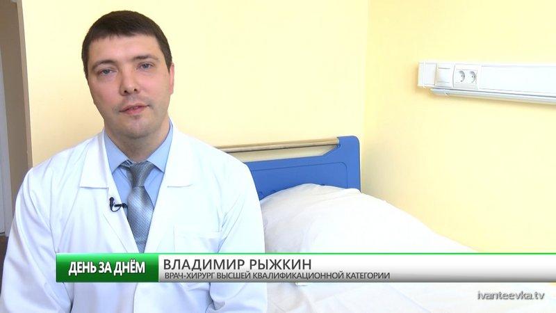 хирург Владимир Рыжкин