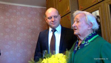 Photo of Поклон ветерану. Глава Ивантеевки в гостях у Алисы Горячевой