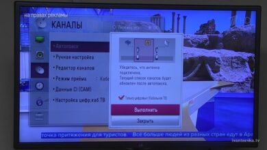 Photo of Отключили эфирное аналоговое ТВ