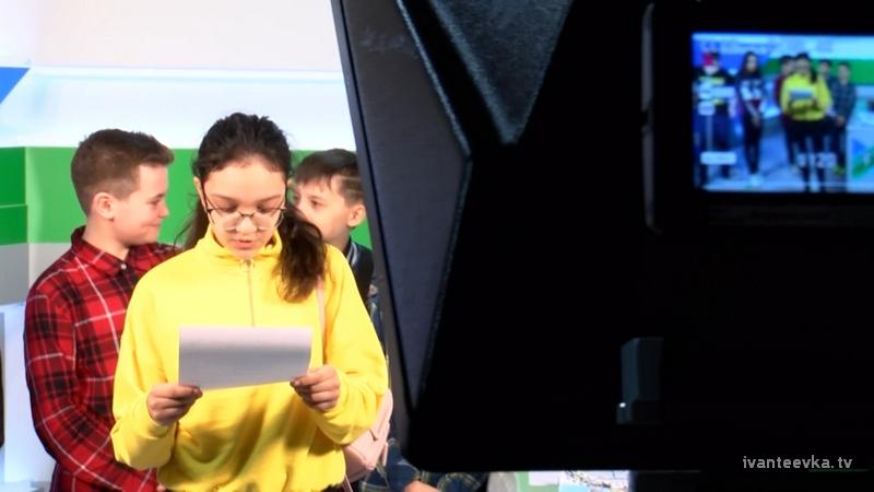 Хотим стать блогерами! Дети посетили студию Ивантеевского ТВ