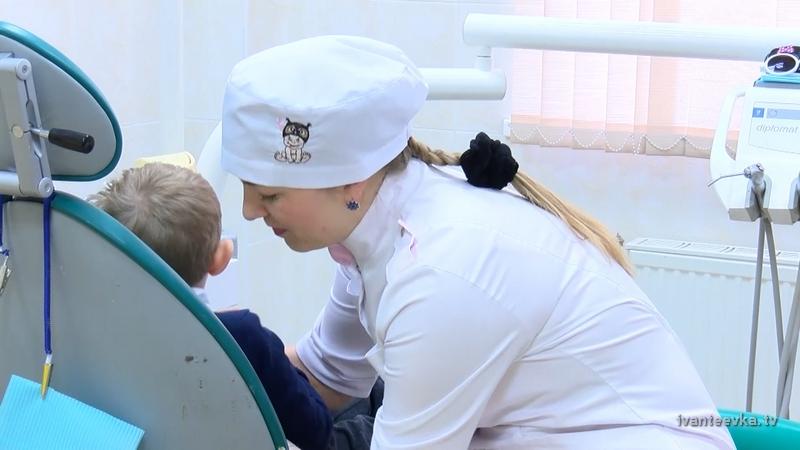 Ивантеевская стоматология. Цветные пломбы для детей
