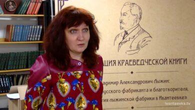 Елена Алексеева автор книги о Лыжине