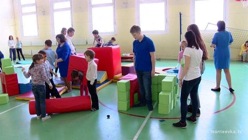 фестиваль аутизм 1 школа