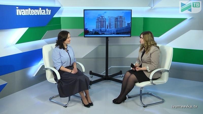Юлия Терешина интервью