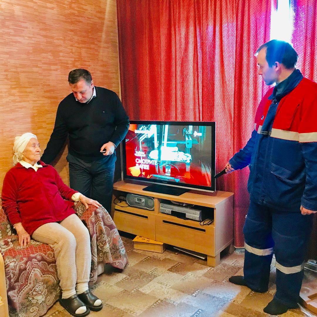 Не оставить без телевидения!