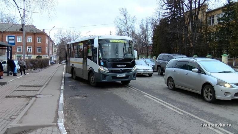 новые автобусы Ивантеевка