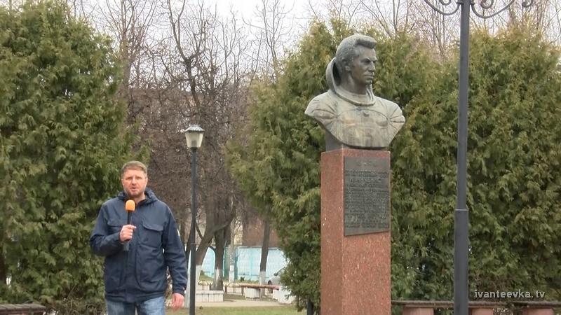 опрос космос Иванченсков
