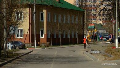 Школьная улица дорога