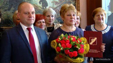 Татьяна Ручкина юбилей