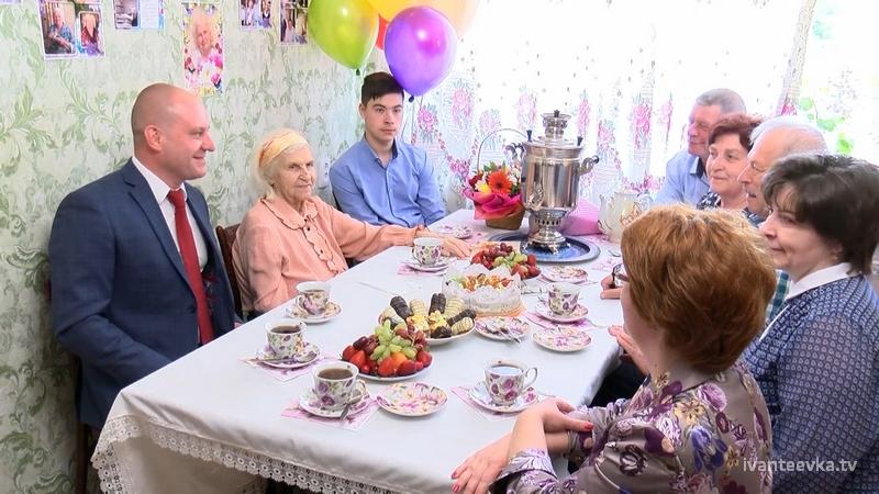 С 90-летием, Нина Пантелеевна Галушкина!