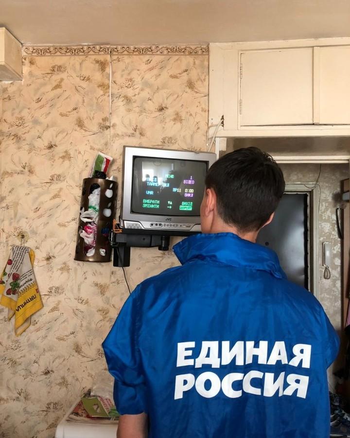 Единая Россия поможет настроить приставку для цифрового ТВ