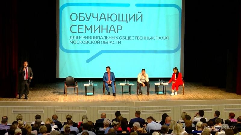 Общественные палаты семинар