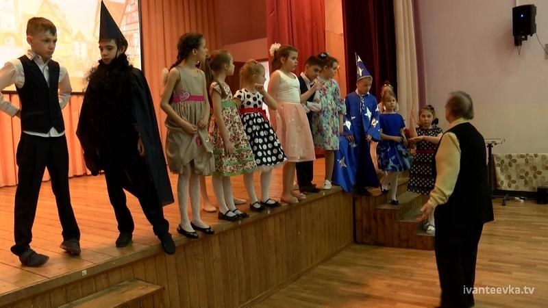 На репетиции школьного театра школы №1