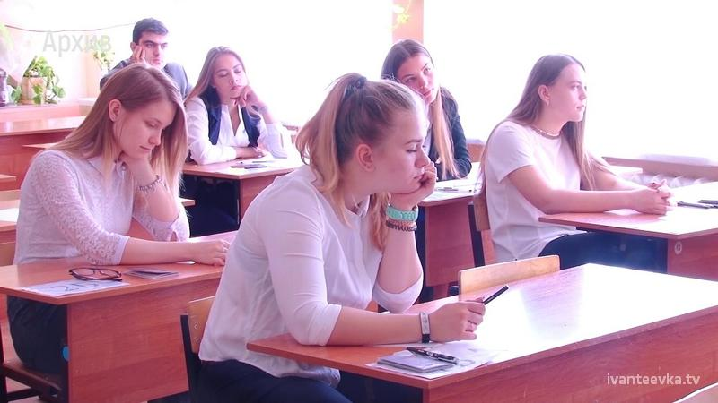 Пробное ЕГЭ по английскому