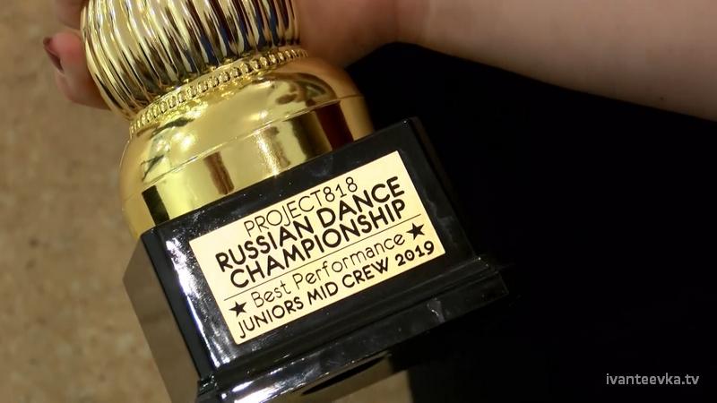 Студия танца «Палитра» делится своими победами и успехами