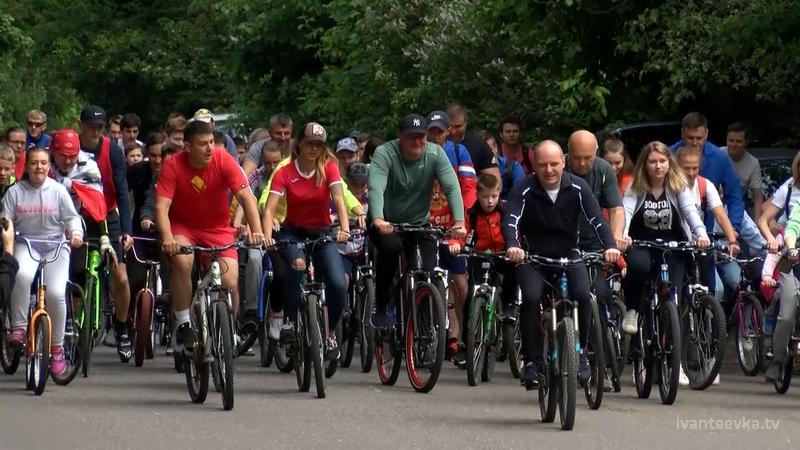 В Ивантеевке прошел массовый велопробег