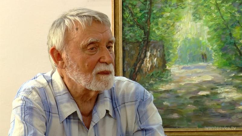 Анатолий Петушков художник